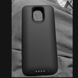 Mophie Juice Pack - Chargeable Samsung Case